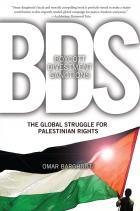 BDS cover 9-front-web